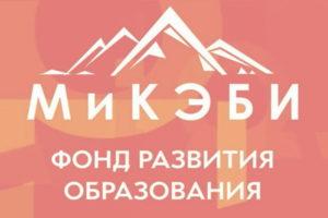 Открытие сезона образовательных фестивалей ExpoOlimpia