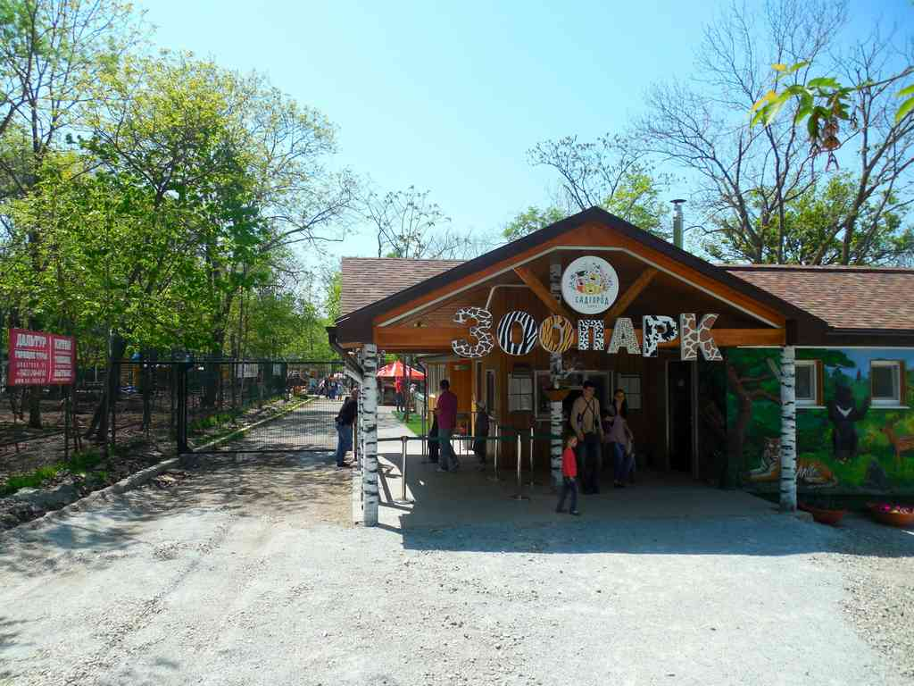 Зоопарк на Садгороде