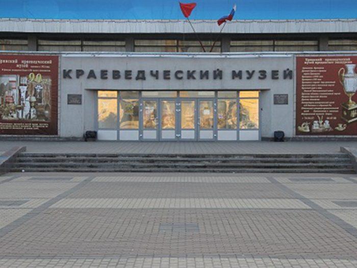 Брянский краеведческий музей