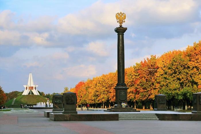 Центральный парк 1000-летия города