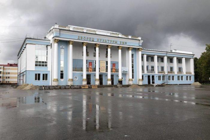 ДК Брянского Машиностроительного завода