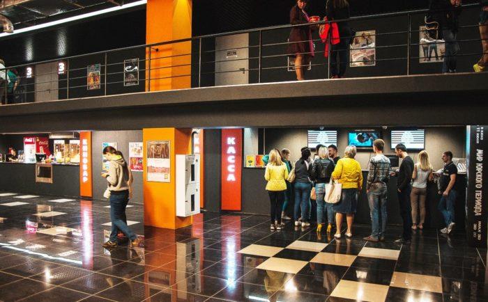 Кинотеатр «Европа Синема»