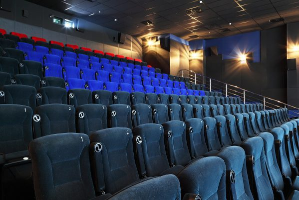 Кинотеатр «Формула А113»