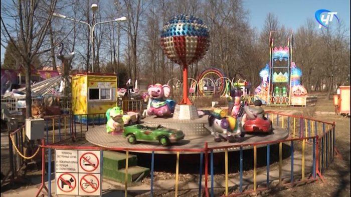 Парк 30 лет Октября