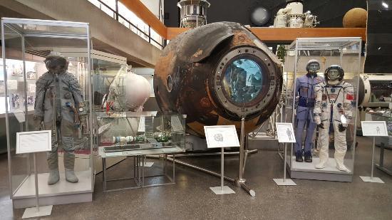 Государственный музей истории космонавтики
