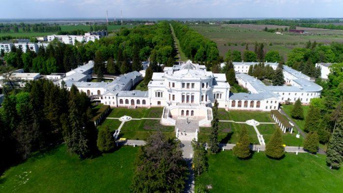 Усадьба князя Барятинского