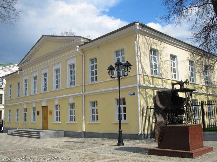 Краеведческий музей Подольска