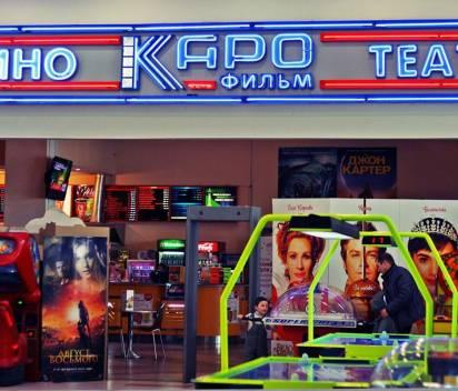 Многозальный кинотеатр в Подольске