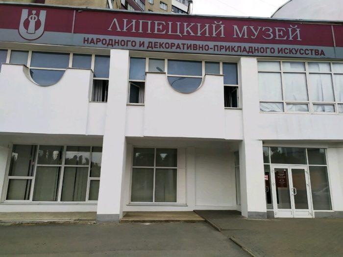 Музей народного и декоративно-прикладного искусства