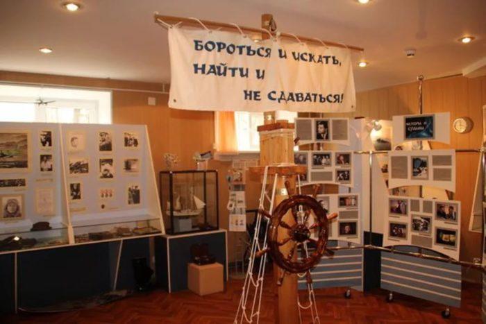 Музей Вениамина Каверина «Два капитана»