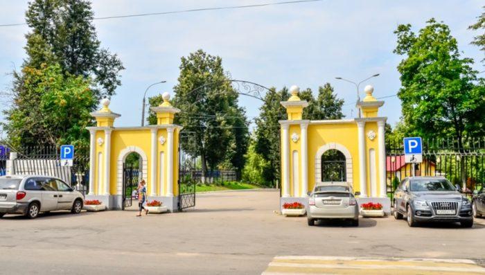 Парк культуры им. В. Талалихина