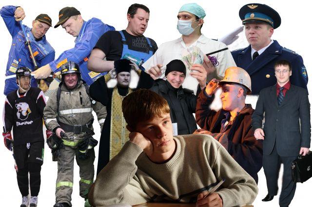 Профессии будущего для молодежи