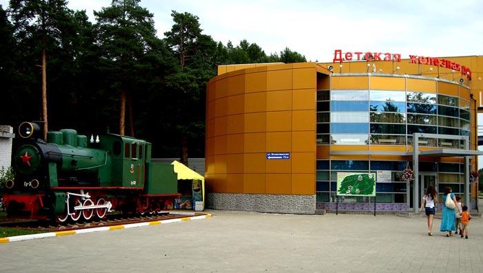 Детская железная дорога и речной трамвайчик