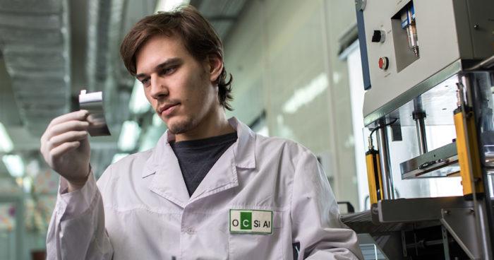 Специалист по нанотехнологиям