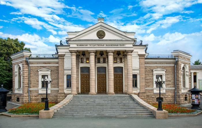 Челябинский государственный молодёжный театр