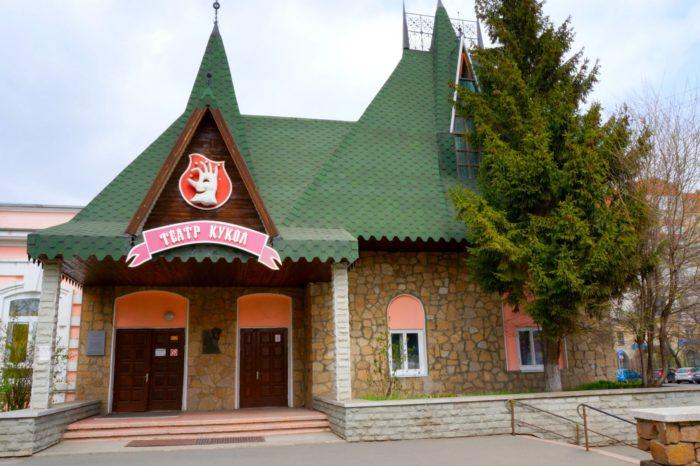 Челябинский областной театр кукол