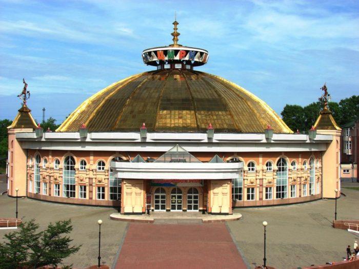 Хабаровский государственный цирк и Парк Гагарина