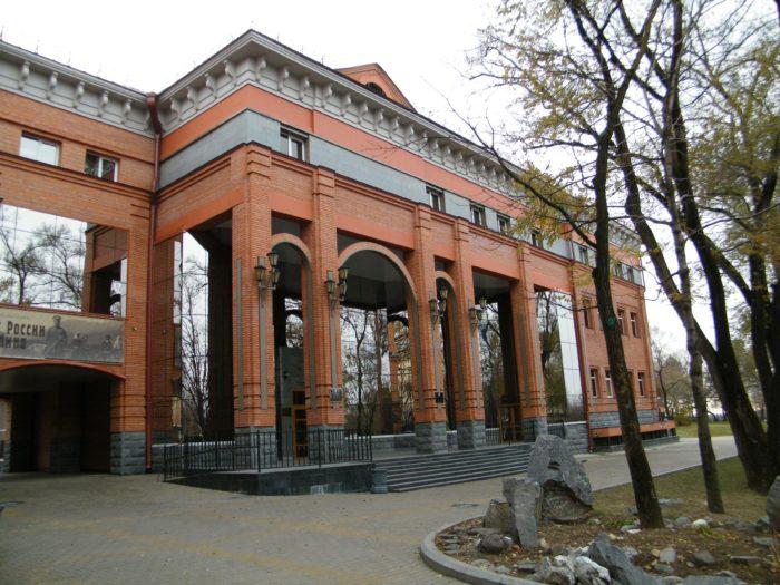 Хабаровский краевой музей Гродекова