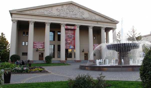 Кемеровский областной театр драмы имени Луначарского