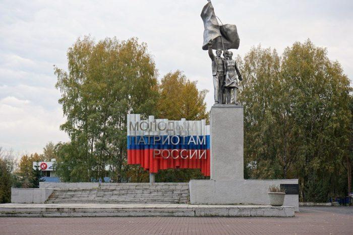 Комсомольский парк имени Веры Волошиной
