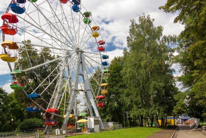 Центральный парк имени Белинского