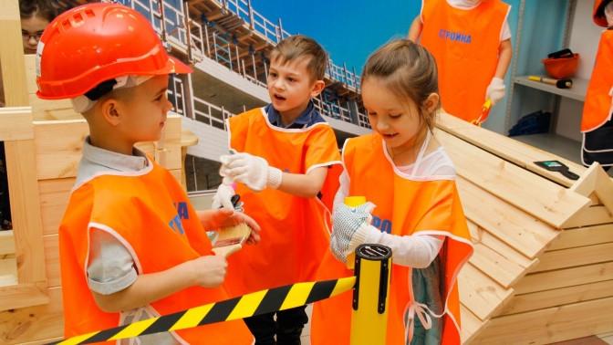 Интерактивный детский город профессий «Кидландия»