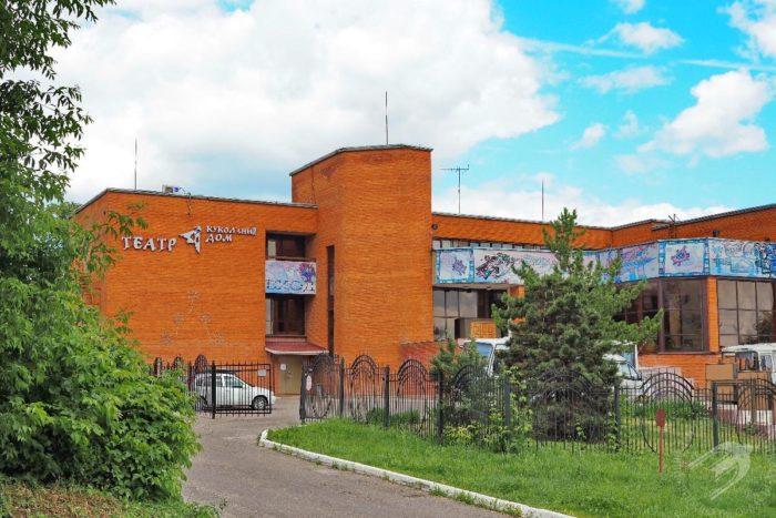 Пензенский областной театр кукол «Кукольный дом»