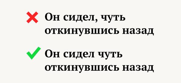 Правила пунктуации в русском языке с примерами