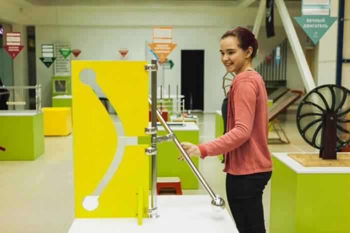 Парк-музей интерактивных чудес «Эврика!»