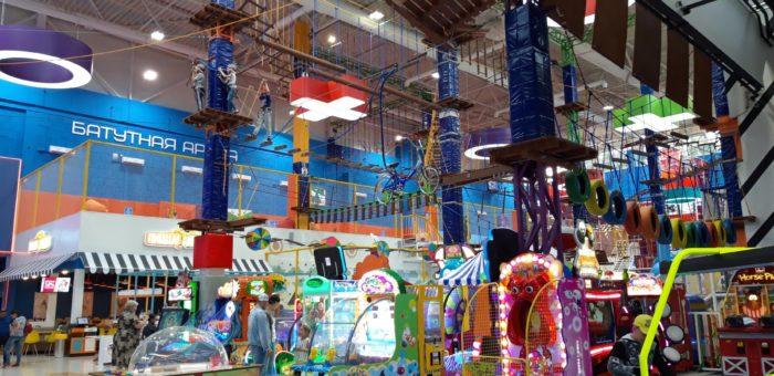 Некоторые развлекательные центры для детей в Нижнем Тагиле
