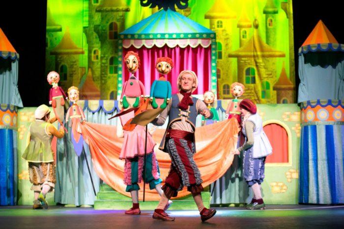 Театр актёра и кукол «Петрушка»