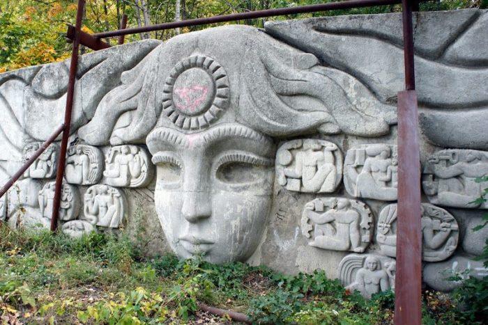 Парк культуры и отдыха «Дружбы Народов»