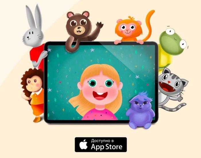 Сервис детских терапевтических сказок MySkazka сделал бесплатный доступ для всех