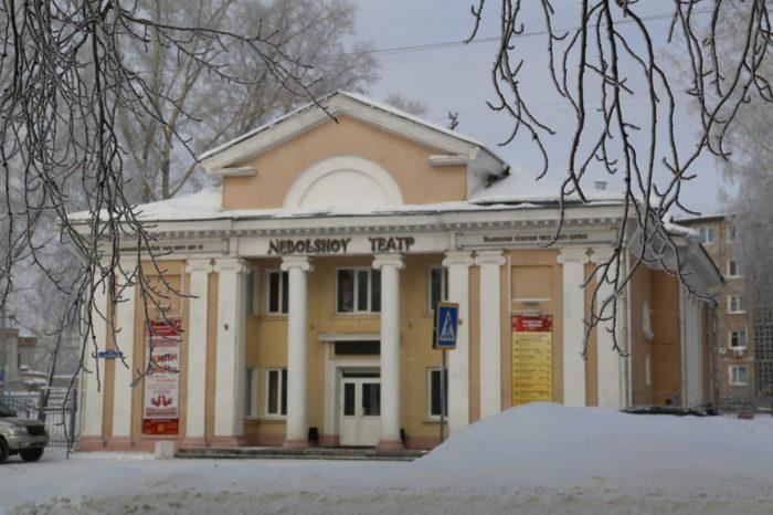 Ульяновский ТЮЗ («Небольшой театр»)