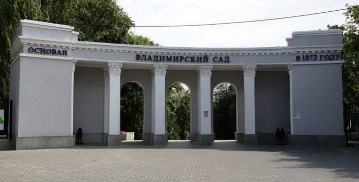 Владимирский сад. Центральный ПКиО Ульяновска