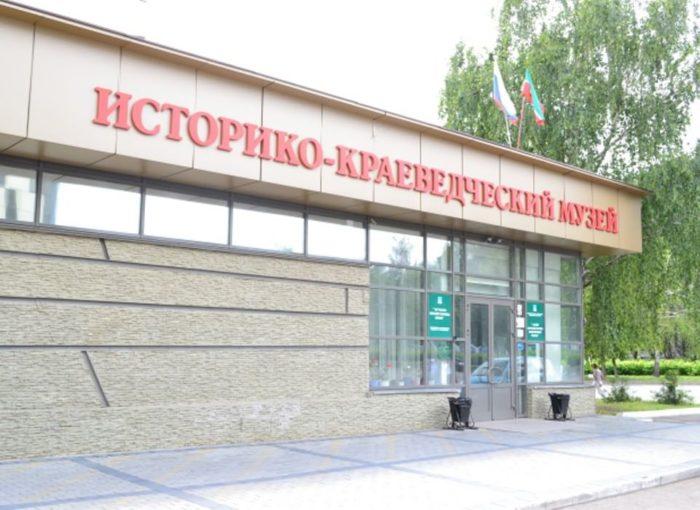 Историко-краеведческий музей города Набережные Челны (бывший Музей истории города