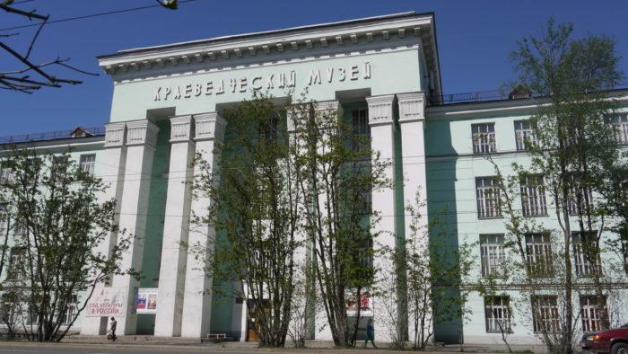 Краеведческий музей Мурманска