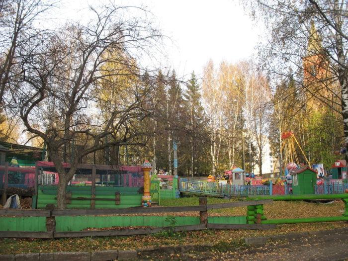 Мичуринский парк