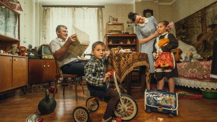 Музей советского детства