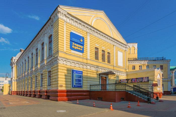 Тамбовский государственный театр кукол