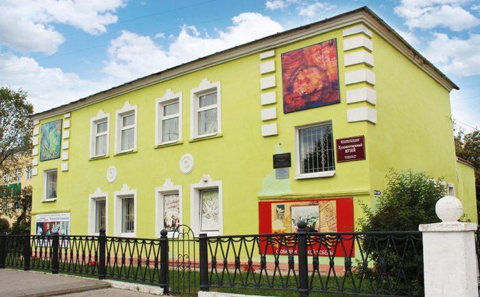 Старооскольский художественный музей